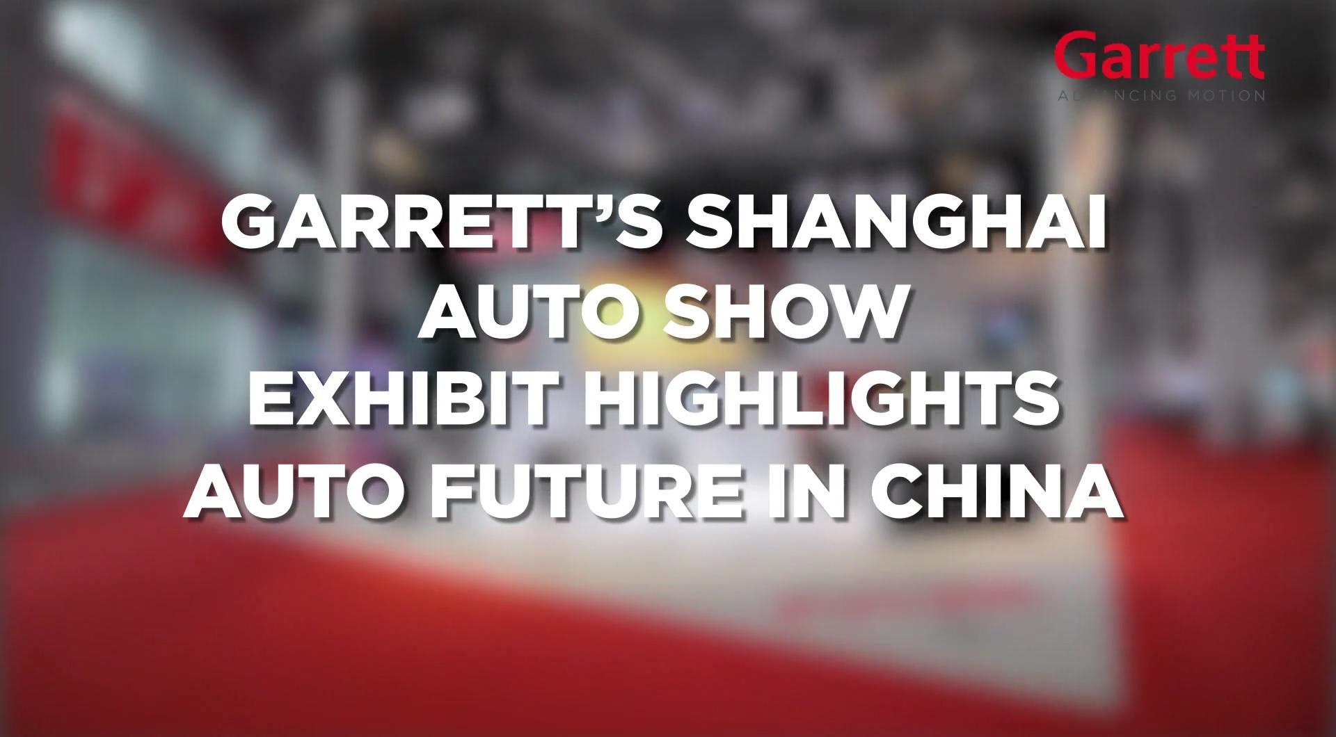 Garrett Motion Shanghai Auto Show Exhibit Highlights - Auto Future