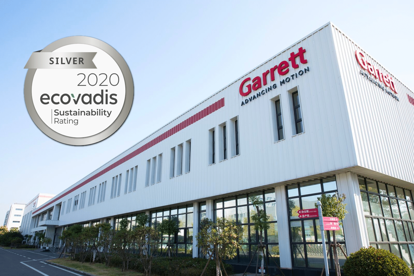 Garrett Earns EcoVadis Silver Medal for Corporate Social Responsibility, Among Industry's Top 15%